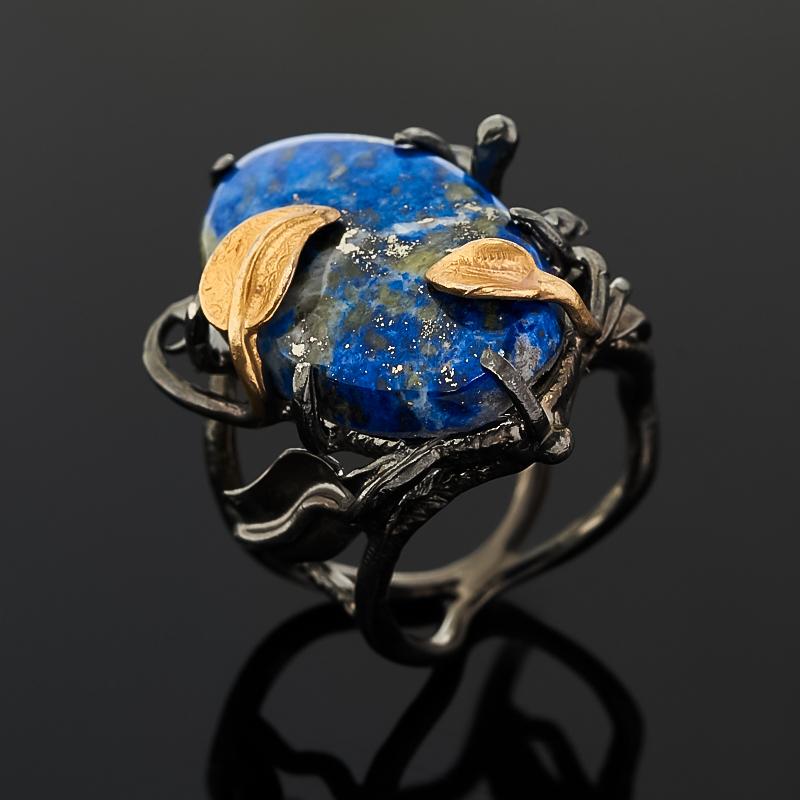 Кольцо лазурит (серебро 925 пр. позолота, родир. черн.) размер 18