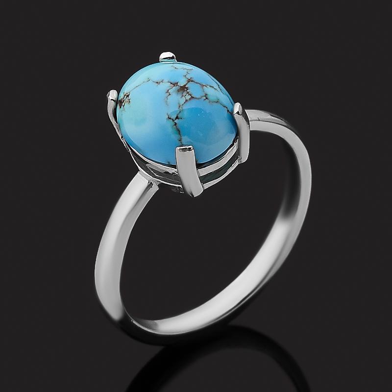 Кольцо бирюза Казахстан (серебро 925 пр. родир. бел.) размер 17,5