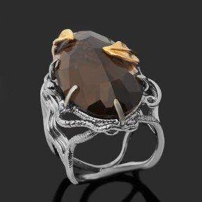 Кольцо раухтопаз Бразилия (серебро 925 пр. позолота, родир. сер.) огранка размер 18