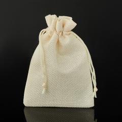 Подарочная упаковка (текстиль) универсальная (мешочек плоский) (желтый) 140х95 мм