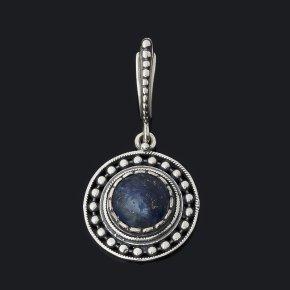 Кулон лазурит Афганистан (серебро 925 пр. оксидир.) круг