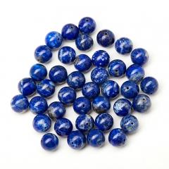Бусина лазурит Афганистан шарик 10-10,5 мм (1 шт)