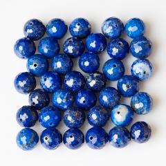 Бусина лазурит Афганистан шарик 9-9,5 мм огранка (1 шт)