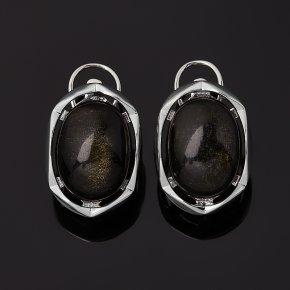 Серьги обсидиан золотистый Мексика (серебро 925 пр. родир. бел.)