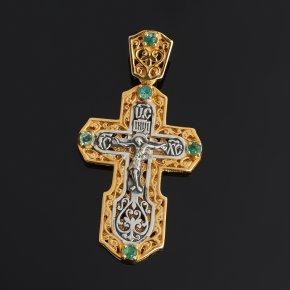 Кулон изумруд Колумбия (серебро 925 пр. оксидир., позолота) крест огранка