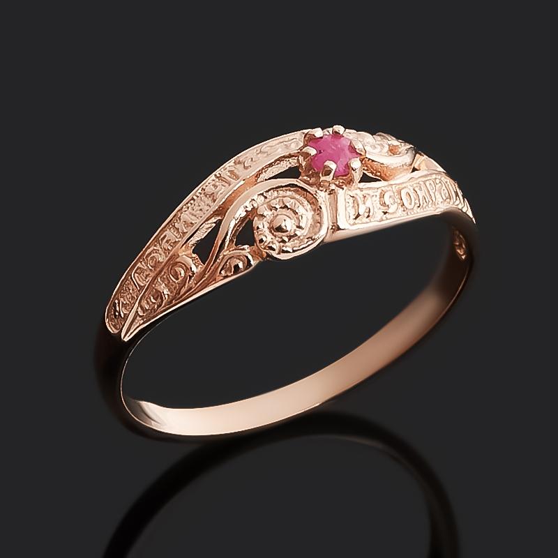 Кольцо рубин Мьянма (серебро 925 пр. позолота) огранка Спаси и сохрани размер 19
