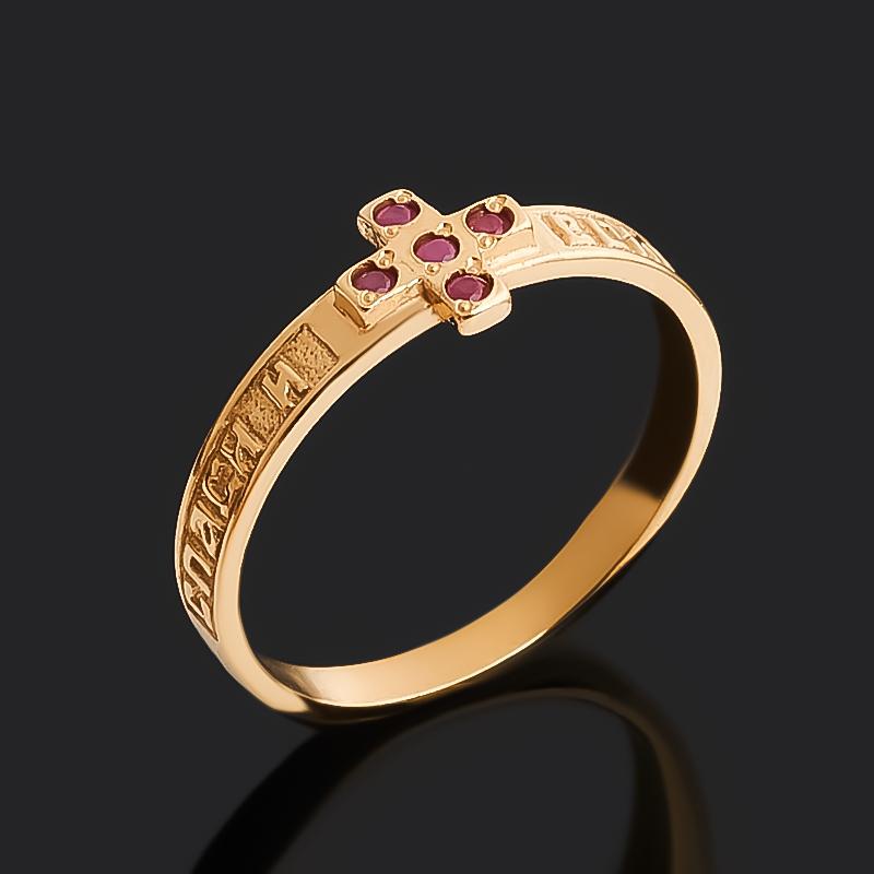 Кольцо рубин Мьянма (серебро 925 пр. позолота) огранка Спаси и сохрани размер 16