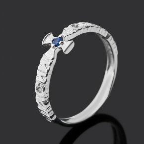Кольцо сапфир Индия (серебро 925 пр. родир. бел.) огранка Спаси и сохрани размер 16,5