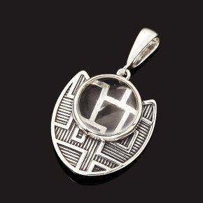 Кулон горный хрусталь Бразилия (серебро 925 пр. оксидир.)