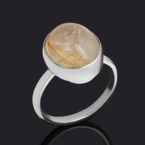 Кольцо рутиловый кварц Бразилия (нейзильбер) размер 17,5