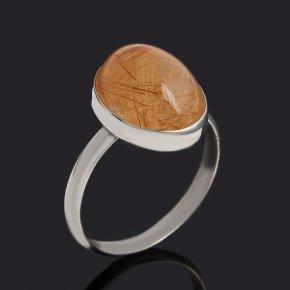 Кольцо рутиловый кварц Бразилия (нейзильбер) размер 18,5