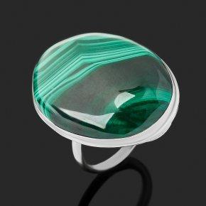 Кольцо малахит Конго (нейзильбер) размер 19,5