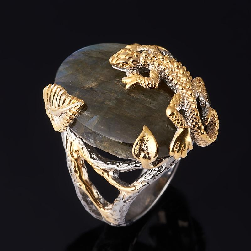Кольцо лабрадор Мадагаскар (серебро 925 пр. позолота, родир. сер.) размер 18