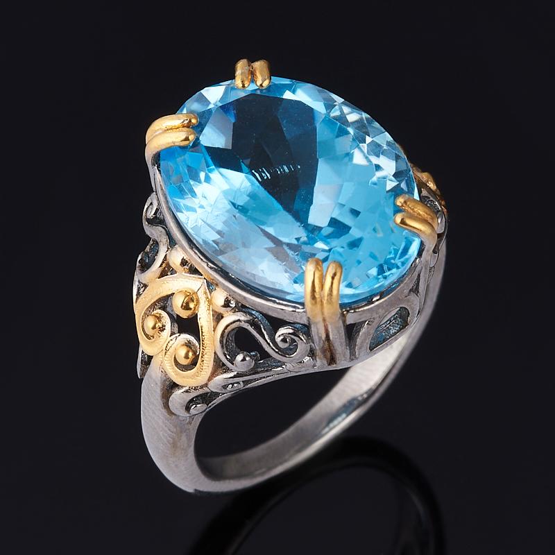 Кольцо топаз голубой Бразилия (серебро 925 пр. позолота, родир. черн.) огранка размер 18