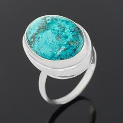 Кольцо хризоколла Конго (серебро 925 пр.) размер 17,5
