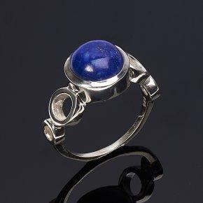 Кольцо лазурит Афганистан (серебро 925 пр.) размер 17