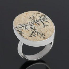 Кольцо яшма дендритовая Россия (серебро 925 пр.) (регулируемый) размер 17,5
