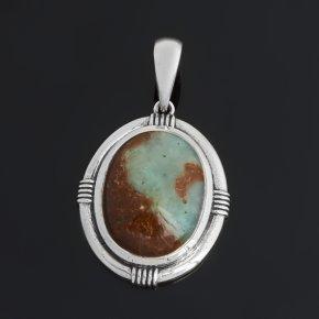 Кулон хризопраз Австралия (серебро 925 пр. оксидир.) овал