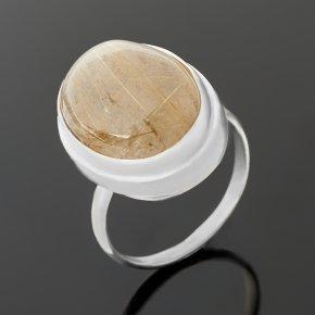 Кольцо рутиловый кварц Бразилия (серебро 925 пр.) размер 17,5