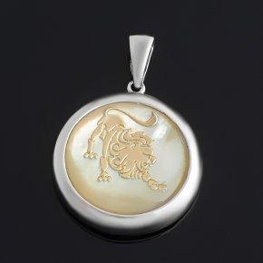 Кулон перламутр белый Индонезия (серебро 925 пр. родир. бел.) круг Лев