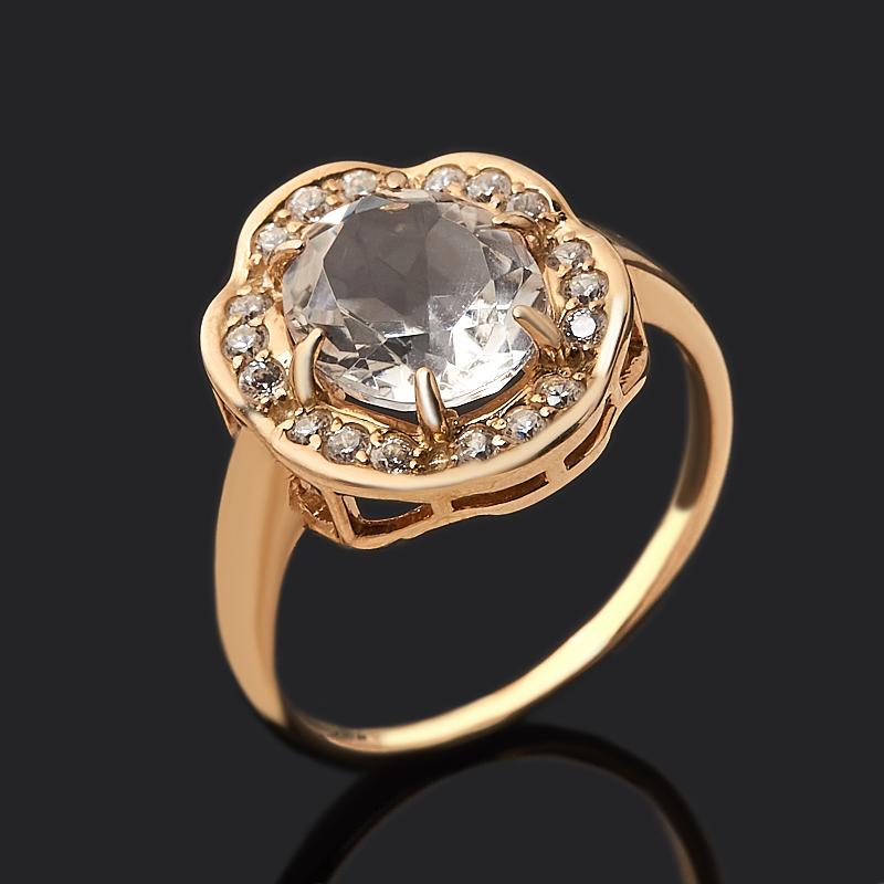Кольцо горный хрусталь Бразилия (серебро 925 пр. позолота) огранка размер 17