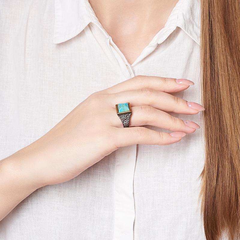 Кольцо бирюза США (серебро 925 пр., позолота, чернение) размер 20