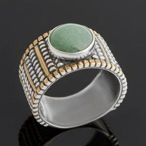 Кольцо авантюрин зеленый Индия (серебро 925 пр. оксидир. позолота) размер 18,5