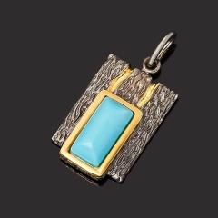 Кулон бирюза Тибет (серебро 925 пр. позолота, рутений)