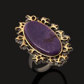 Кольцо чароит Россия (серебро 925 пр. позолота, рутений) (регулируемый) размер 18,5