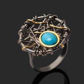 Кольцо бирюза Тибет (серебро 925 пр. позолота, рутений) размер 18