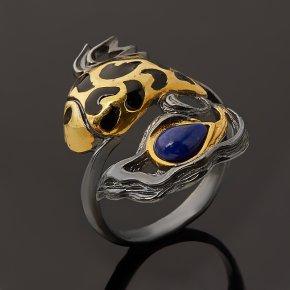 Кольцо лазурит Афганистан (серебро 925 пр. позолота, рутений) размер 17,5