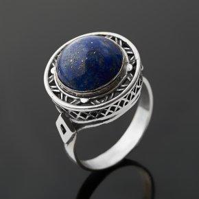 Кольцо лазурит Афганистан (серебро 925 пр. оксидир.) размер 17