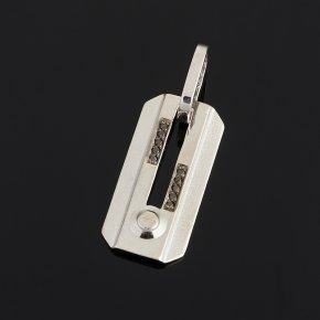 Кулон бриллиант Россия (серебро 925 пр. родир. бел.) огранка