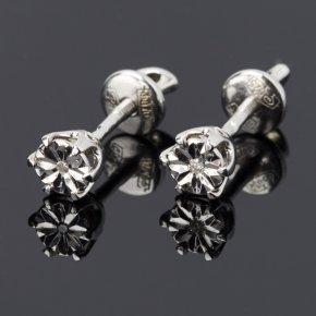 Серьги бриллиант Россия (серебро 925 пр.) пуссеты огранка