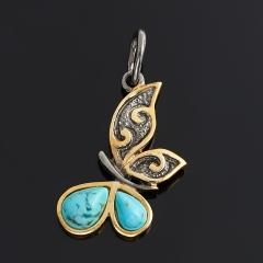 Кулон бирюза Тибет (серебро 925 пр. позолота, рутений) бабочка