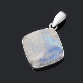 Кулон лунный камень (адуляр) Индия (серебро 925 пр.) ромб