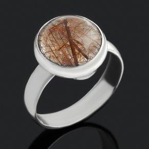 Кольцо рутиловый кварц Бразилия (серебро 925 пр.) размер 17