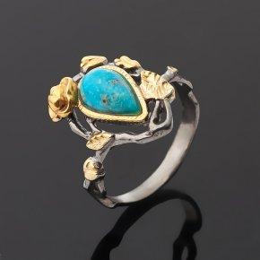 Кольцо бирюза Тибет (серебро 925 пр. позолота, рутений) размер 17