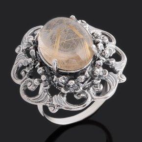 Кольцо рутиловый кварц Бразилия (серебро 925 пр. оксидир.) размер 18,5