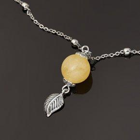 Кулон кальцит желтый (биж. сплав, сталь хир.)