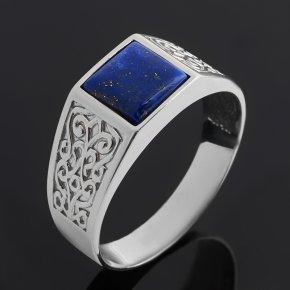 Кольцо лазурит Афганистан (серебро 925 пр. родир. бел.) размер 21,5