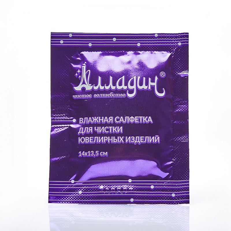 Салфетка для чистки ювелирных изделий влажная 14х13,5 см