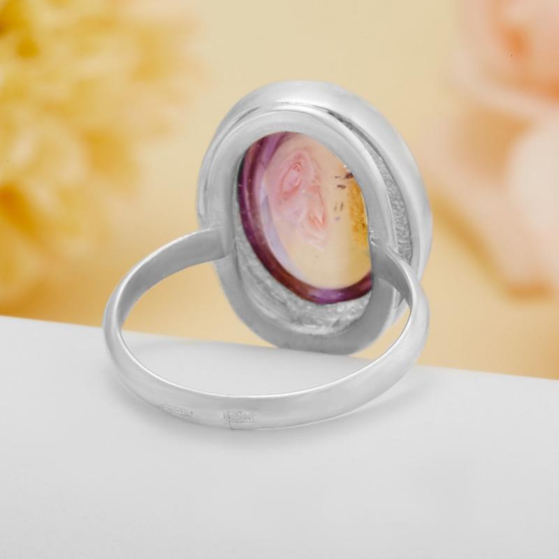 [del] Кольцо аметрин Бразилия (серебро 925 пр.)  размер 16