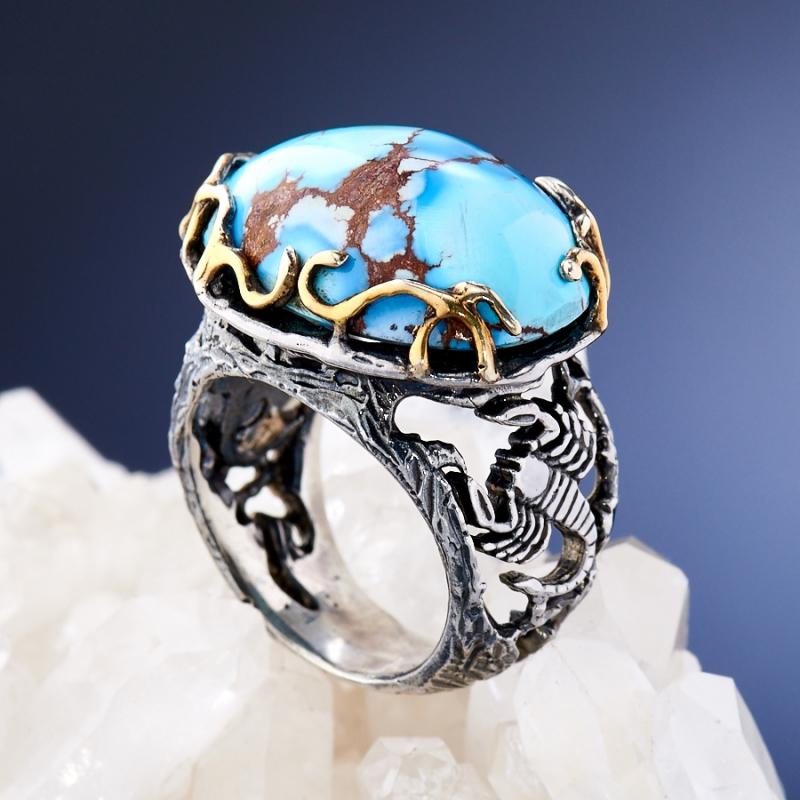 Кольцо бирюза Казахстан (серебро 925 пр., позолота, чернение) размер 17