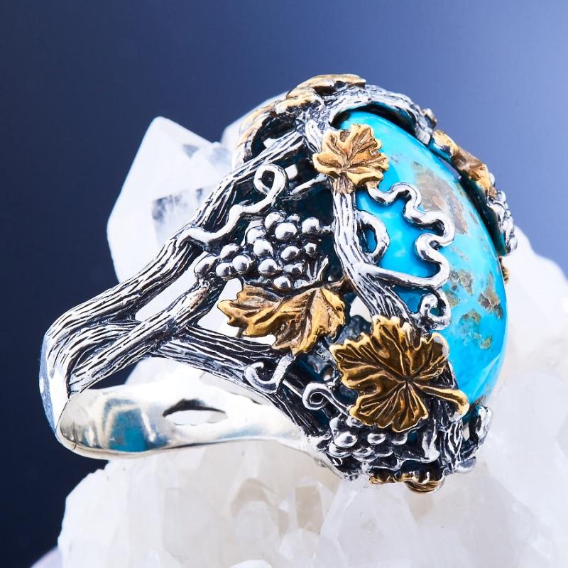 Кольцо бирюза Тибет (серебро 925 пр., позолота, чернение) размер 18