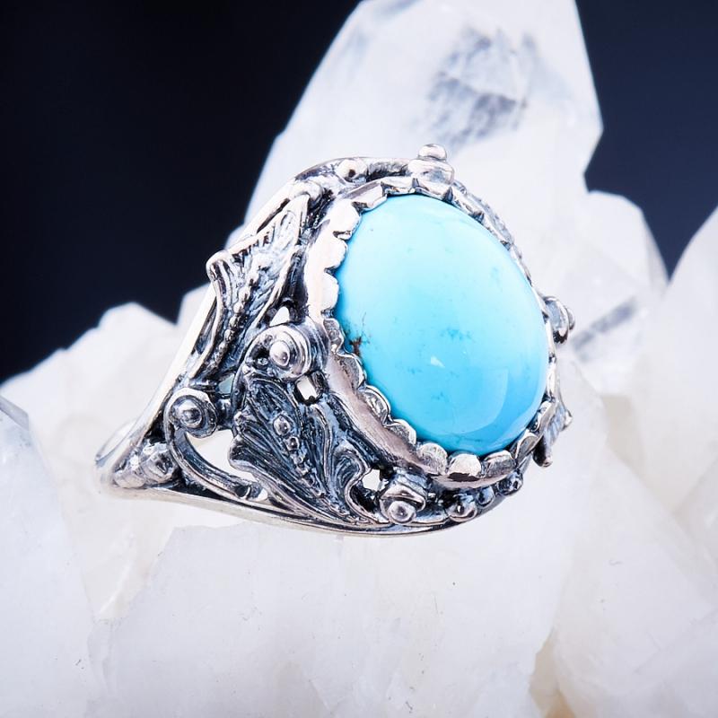 Кольцо бирюза Казахстан (серебро 925 пр.)  размер 17