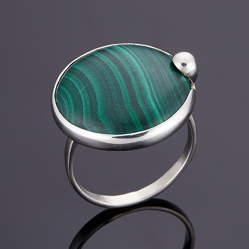 Кольцо малахит (серебро 925 пр.) размер 18,5 кольцо yueyin r143 925