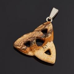 Кулон яшма рисунчатая (песочная) Намибия трикветр  (биж. сплав) 4,5 см