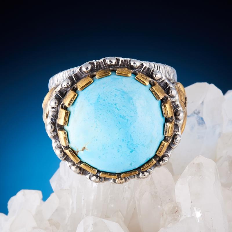 Кольцо бирюза Казахстан (серебро 925 пр., позолота, чернение)  размер 18
